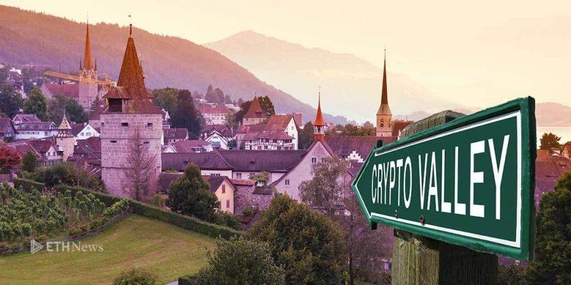 Swiss Pertimbangkan Beri Akses Bisnis Kripto ke Bank